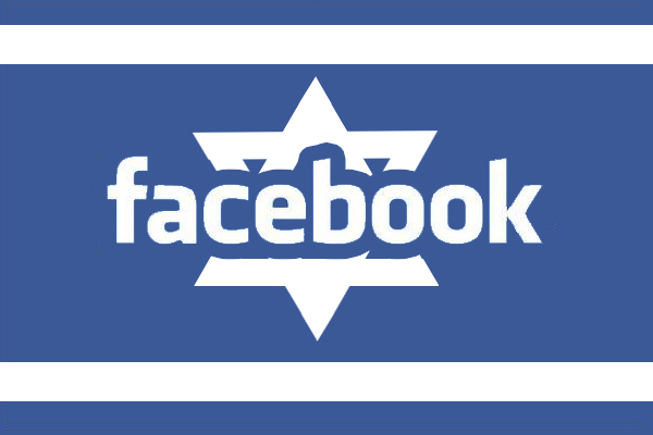 Log In To Shabbat.com Through Facebook!