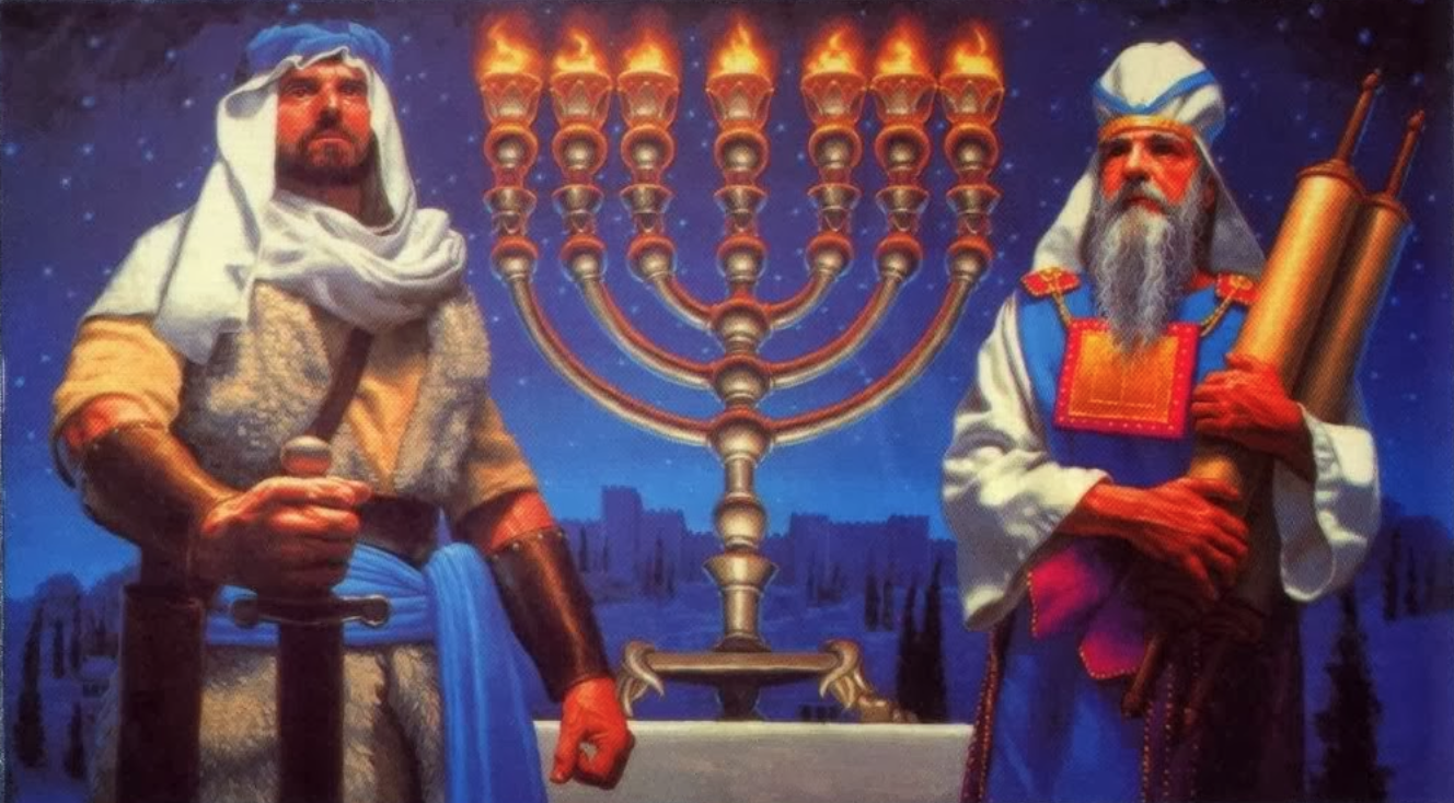 The Missing Eye and Chanukah – By Rav Brazil